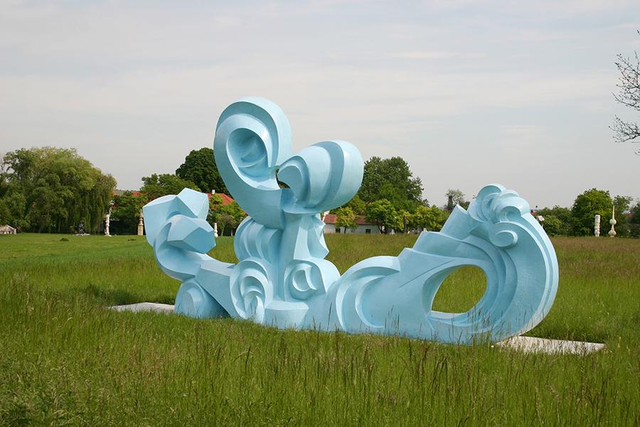 Skulptur Welle im Freilichtmuseum Wander Bertoni